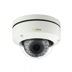 5MP IR IP Camera with Remote Focus and Zoom